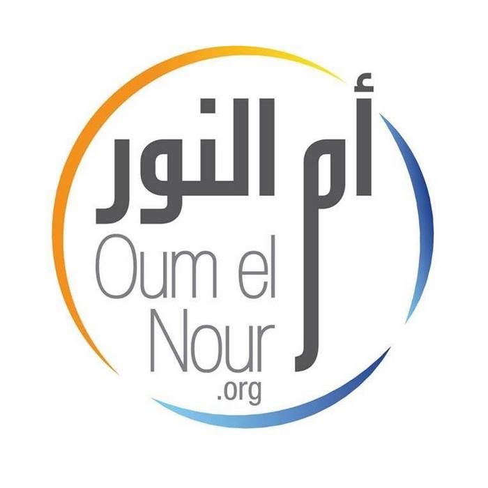 Oum El Nour